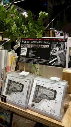 Schroeder-Headz 3rdフル・アルバム「特 異 点」入荷しております!はい。もちろん試聴もして頂けます!