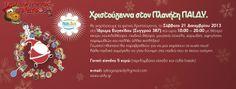 Χριστούγεννα στον Πλανήτη ΠΑΙ.Δ.Υ.  Το Παραμυθένιο Τρένο κοντά πάντα στα παιδιά με αγάπη και υπομονή θα βρίσκεται το Σάββατο 21-12-2013 και ώρα 10:00 - 20:00 στο ΙΔΡΥΜΑ ΕΥΓΕΝΙΔΟΥ (Πλανητάριο)Συγγρού 387.