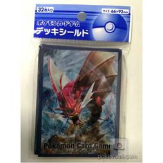 Pokemon Center 2015 XY#9 Rage Of The Broken Heavens Shiny Red Gyarados Set Of 32 Deck Sleeves