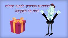השכרת יאכטה ליום הולדת - Video Dailymotion