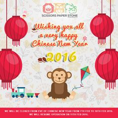 Chinese New Year 2016, New Years 2016, Baby Haircut, Lunar New, Outlets, Scissors, Resume, Eve, Stone