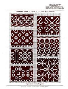 Kalush Folk Embroidery, Machine Embroidery Patterns, Cross Stitch Embroidery, Cross Stitch Designs, Cross Stitch Patterns, Palestinian Embroidery, Mittens Pattern, Tapestry Crochet, Knitting Charts