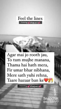 Romantic Song Lyrics, Romantic Songs Video, Love Songs Lyrics, Best Friend Song Lyrics, Best Friend Songs, Happy Girl Quotes, Real Life Quotes, Beautiful Words Of Love, Beautiful Songs