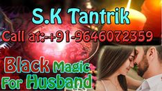 Looking for expert Black magic for husband specialist?k Tantrik Ji, he will understand your problem & give you some mantra. Black Magic, Understanding Yourself, You Can Do, Astrology, No Worries, Mindfulness, Husband, Neon Signs, Website