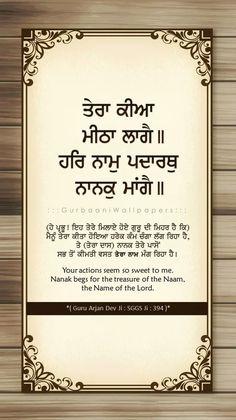 Waheguru ji Holy Quotes, Gurbani Quotes, Truth Quotes, Qoutes, Sikh Quotes, Indian Quotes, Punjabi Quotes, Guru Granth Sahib Quotes, Sri Guru Granth Sahib
