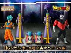 *PRE-ORDER* DRAGON BALL Super HG Space Survival Set Exclusive By Bandai Japan