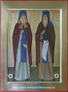 Sts Barsanuphius and Ambrose of Optina / Храмовая икона Orthodox Icons, Ikon, Saints, Blessed, Baseball Cards, Children, Painting, Young Children, Boys