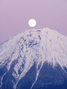 Mt. Fuji with the moon, Japan(: