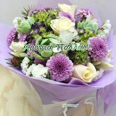 Cabbage, Table Decorations, Vegetables, Furniture, Food, Home Decor, Decoration Home, Room Decor, Essen