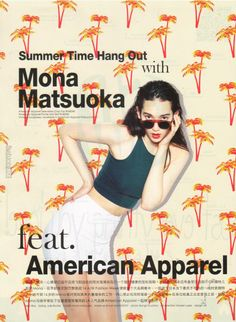 Mona Matsuoka wears the #AmericanApparel Sleeveless Crop Top, the Ponte Mini Skirt and Vintage Sunglasses, YohoGirl May 2014.