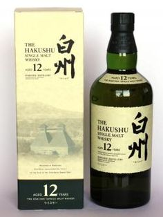Hakushu 12 years old: Suntory peated Single Malt Whisky - A Wardrobe of Whisky My favorite whisk(e)y in the world. Scotch Whiskey, Bourbon Whiskey, Whisky Club, Alcoholic Drinks, Beverages, Japanese Whisky, Single Malt Whisky, Stay Hydrated, Wine Pairings