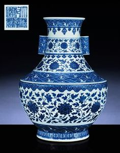 A FINE LARGE BLUE AND WHITE HU-FORM VASE  Price realised  HKD 10,180,000 USD 1,317,529