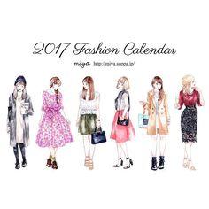 2017年ファッションカレンダー、今日と明日開催のデザインフェスタでも、arufさんのスペース【I-86】に置かせてもらっています。、会場に行かれる方はぜひお手にとってご覧いただけたら嬉しいです https://miya-artwork.booth.pm/items/373468 #ファッションガールズ #watercolor #art #draw #illustration #illust #illustrator #watercolor #art #draw #fashion #fashiongirls #miyamaayumi #ミヤマアユミ #イラスト #ファッションガールズ #水彩
