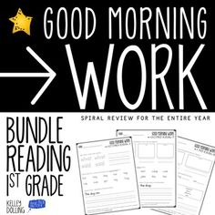 """Morning Work - This bundled packet includes all of my Good Morning Work Reading/Language Skills files.  This will give you a year's worth of independent and highly rigorous warm ups for your babes - August through June - at a discounted price!  Unlike other packets, I """"chunk"""" my concepts."""