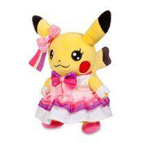 Cosplay Pikachu Plush : Collections : Pokémon Center