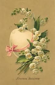 Antique or vintage Easter card, egg and Lily of the Valley
