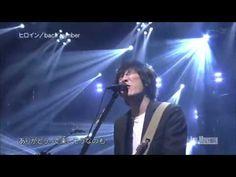 back number ,高嶺の花子さん、ヒロイン - YouTube