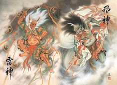 Pix For > Raijin And Fujin Mythology