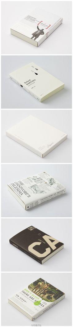 台湾设计师王志宏书籍设计作品