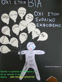 Bullying, Art For Kids, Poster, Blog, Classroom Ideas, Instagram, Art Kids, Posters, Blogging