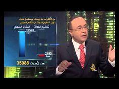 المهدي التكريتي والله اعلم ظهر