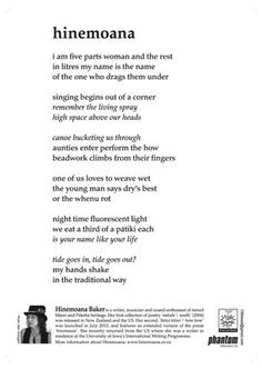 Hinemoana Baker. New Zealand, Writers, Singing, Poetry, Names, Authors, Poetry Books, Poem, Poems