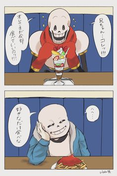 Sans And Papyrus, Family Guy, Guys, Fictional Characters, Twitter, Fantasy Characters, Sons, Boys, Griffins