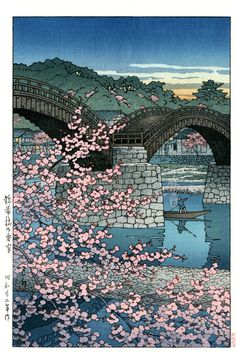 Kawase Hasui Kintai-kyo Bridge Spring Evening, Yamaguchi 1947 from Kawase Hasui Japanese Woodblock Moonlit & Snow Prints