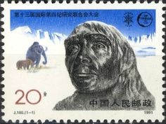 Stamp: Wooly Mammoth, Wooly Rhinoceros (China, People's Republic) (Science) Mi:CN 2380A,Sn:CN 2346,Sg:CN 3751