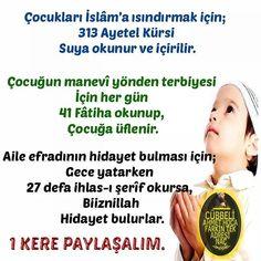 Circumcision, Hafiz, Good To Know, Cool Words, Allah, Psychology, Prayers, Religion, Instagram