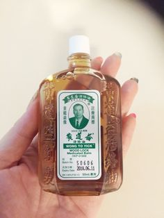 Face And Body, Body Care, The Balm, Health Care, Perfume Bottles, Medical, Herbs, Skin Care, Personal Care