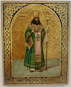 Saint Feodosiy of Chernigov (Chernihiv) was archbishop and was born on February 5, 1696. He is depicted in the episcopal-liturgical robes, with the bishop's staff and a blessing cross. also the episcopal miter.  Canonization on September 9, 1896.  Poliment-gilt background, engraved and with hallmark decoration. Christus Pantokrator, Religion, Russian Icons, September 9, Museum, A Blessing, Vienna, Saints, Blessed