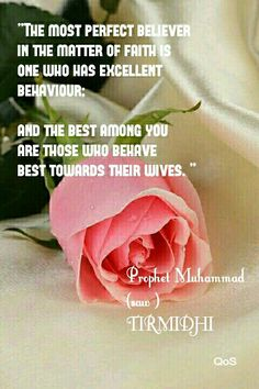 Hadith (saying) of Prophet Muhammad (saw) TIRMIDHI