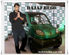The Small Wonder  If anybody ask you the name of world's cheapest car than answer always comes Tata Nano but now time is changed and the biggest competitor of Nano is born because Bajaj unveiled t...