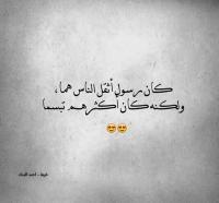 صوره حالات واتس اب اسلامية Calligraphy Quotes Arabic Calligraphy