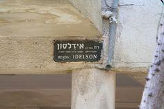 Hebrew typography in jews cemetery by Amir shalev, via Flickr