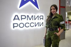 Russian Army promoter at the reception of the ministry of defense.
