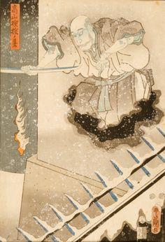 Tresnitt | Hokusai | 1800/1850 | Digitalt Museum | Public Domain