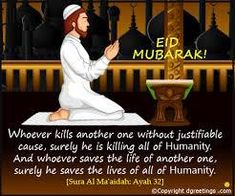 Eid al-Adha, the competition of sacrifice, is well known inside the first week of October Eid Ul Adha 2018, Eid Al Adha, Eid Mubarak Photo, Ramadan Mubarak, Best Islamic Quotes, Islamic Qoutes, Facebook Status Quotes, Quran Quotes, Another One