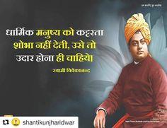 #Repost @shantikunjharidwar  #hindi #hindithoughts #hindiquotes #Motivational #Inspiration #Suvichar #ThoughtOfTheDay #MotivationalQuotes #hindi #hindishayari #hsmindia