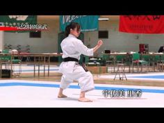 Demonstration of the kata Neipai by Rika Usami at The 50th East Japan University Karate Championships.