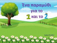 In Kindergarten, Grade 1, Preschool Activities, Education, Blog, Kids, Numbers, Thermomix, Young Children