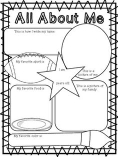all about me worksheets printables   Instant Personal Poster Sets ...