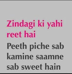 lekin sab to nahi (kuch hain). Funky Quotes, Swag Quotes, Crazy Quotes, Sassy Quotes, Sarcastic Quotes, Funny Quotes In Hindi, Funny Attitude Quotes, Attitude Status, Ego Quotes