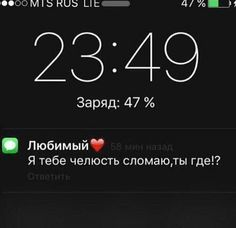 My Mood, Good Mood, Large Outdoor Christmas Ornaments, My Life My Rules, Russian Quotes, Cute Messages, Cute Texts, Teenage Love, Meaning Of Life