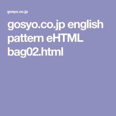gosyo.co.jp english pattern eHTML bag02.html