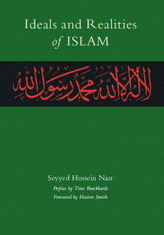 19 best general titles on islam images on pinterest islamic a revised and updated edition of the best selling introduction to islam written by one fandeluxe Gallery