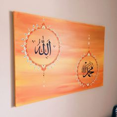 Diy Paper Flowers For Wall Bedrooms Canvases 42 Trendy Ideas Islamic Art Canvas, Islamic Paintings, Islamic Wall Art, Arabic Calligraphy Art, Arabic Art, Islamic Art Pattern, Pattern Art, Mini Canvas Art, Diy Canvas