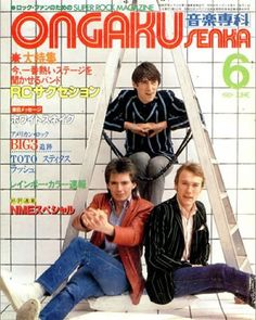 Big in Japan Great Bands, Cool Bands, The Style Council, Flotsam And Jetsam, Paul Weller, Just Style, The New Wave, Rhyme And Reason, Keep The Faith