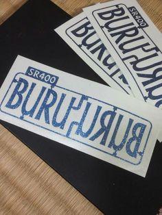 バイクの名前は『ブルブル』